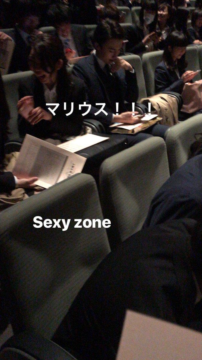 【画像】Sexy Zoneマリウス葉が上智大学の入学式に降臨→爆イケすぎるビジュアルに会場パニック!