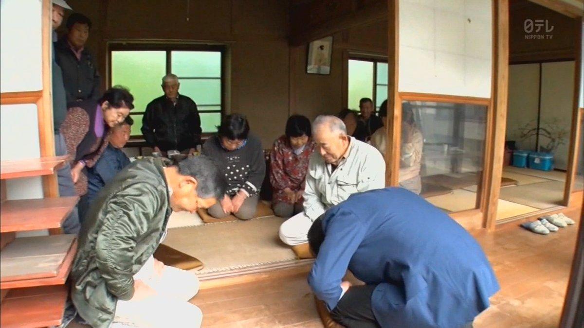 【鉄腕DASH】TOKIO城島リーダーが福島の方々に直接謝罪→家族のような絆に感動の嵐