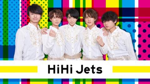 【クリエ 5/11昼】HiHi Jetsがディズニーランドに行った話を!「アフター6で滞在4時間!」