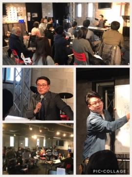 ワーシップ!ジャパン音楽神学校 永井先生