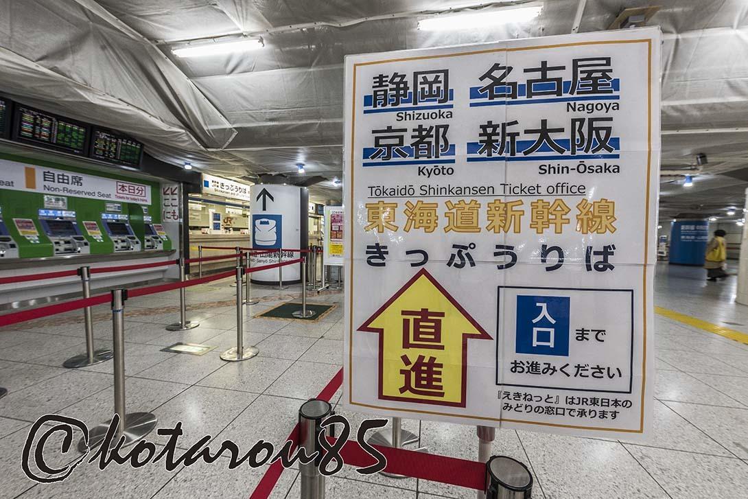 大阪へGO 20180407