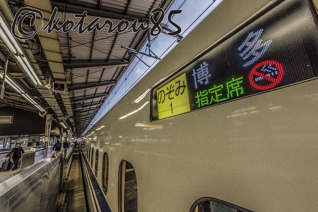 大阪へGO2 20180407