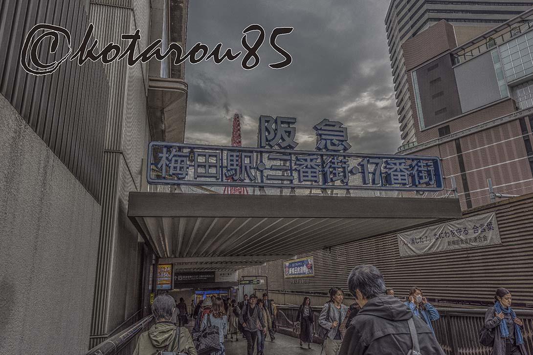 大阪へGO4 20180407