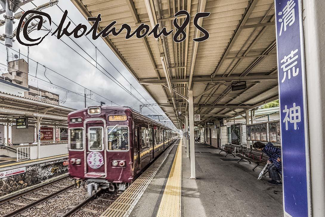 大阪へGO7 20180407