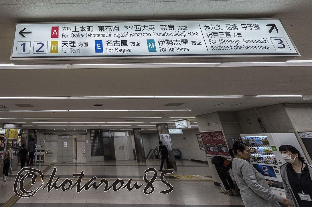 大阪へGO11 20180407