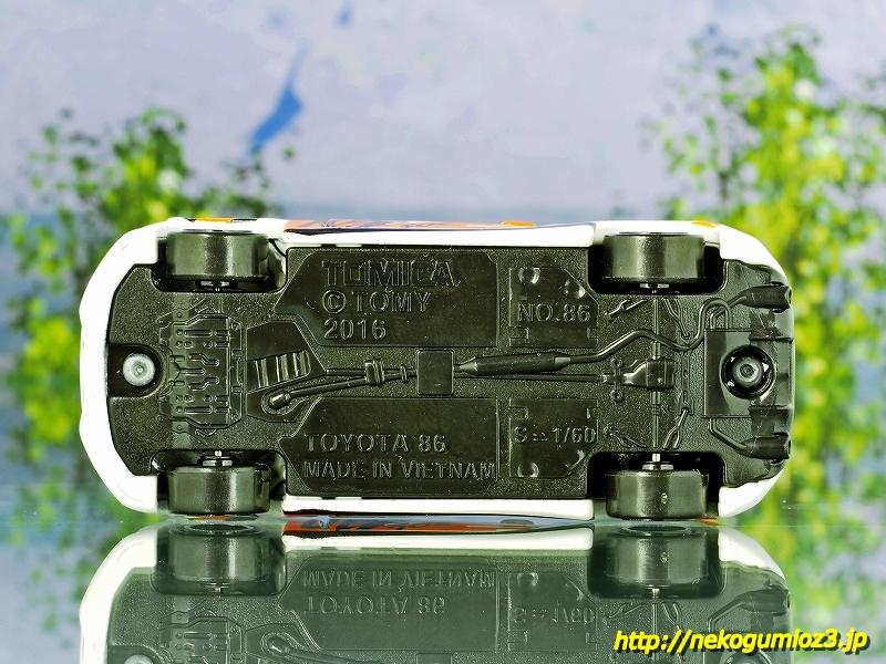 s-P6043808.jpg