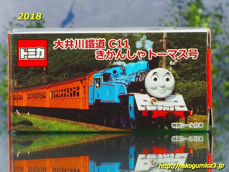 s-P7014511.jpg