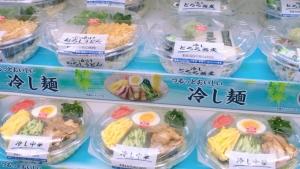 阿部純子/デイリーヤマザキ「冷やし麺3品」篇0002