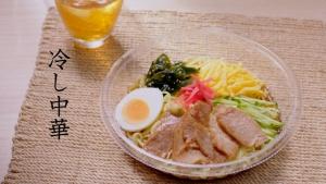 阿部純子/デイリーヤマザキ「冷やし麺3品」篇0004