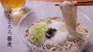 阿部純子/デイリーヤマザキ「冷やし麺3品」篇0006