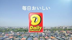 阿部純子/デイリーヤマザキ「冷やし麺3品」篇0010