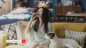 新木優子 エーザイ チョコラBBローヤル2 TVCM「どこ見て?」篇0008