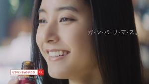 新木優子 エーザイ チョコラBBローヤル2 TVCM「どこ見て?」篇0009