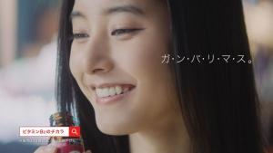 新木優子 エーザイ チョコラBBローヤル2 TVCM「どこ見て?」篇0010