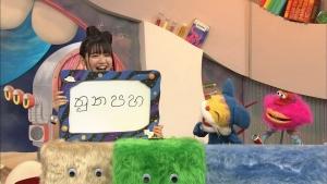 鎮西寿々歌 ニャンちゅう!宇宙!放送チュー! 2018年06月17日放送0010