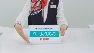 福田名子 NTTドコモ 「ベーシックパック」篇0003