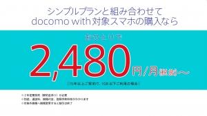 福田名子 NTTドコモ 「ベーシックパック」篇0007