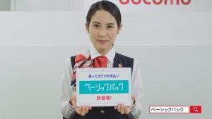 福田名子 NTTドコモ 「ベーシックパック」篇0011