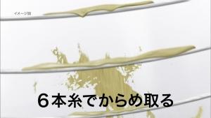 はしのえみ/小林製薬「糸ようじ」0009
