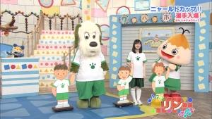 畑芽育 ワンワンパッコロ!キャラともワールド 2018年07月01日放送0003