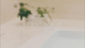 池端レイナ オルフェス 「クリアリングマスク」篇CM0014
