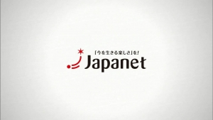 川口春奈 ジャパネット 夏のエアコン祭り 「エアコン狩り」篇CM0001