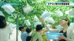 川口春奈 ジャパネット 夏のエアコン祭り 「エアコン狩り」篇CM0003