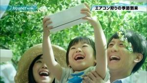 川口春奈 ジャパネット 夏のエアコン祭り 「エアコン狩り」篇CM0004