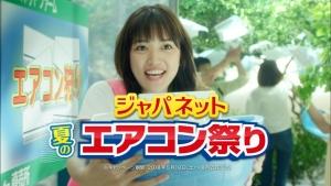 川口春奈 ジャパネット 夏のエアコン祭り 「エアコン狩り」篇CM0011