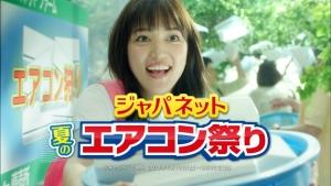 川口春奈 ジャパネット 夏のエアコン祭り 「エアコン狩り」篇CM0012