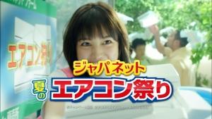 川口春奈 ジャパネット 夏のエアコン祭り 「エアコン狩り」篇CM0013