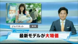 川口春奈 ジャパネット 夏のエアコン祭り 「エアコン狩り」篇CM0014