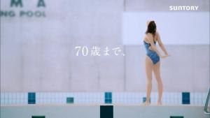 小谷実可子/サントリー セサミンEX オリザプラス0001