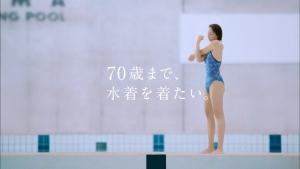 小谷実可子/サントリー セサミンEX オリザプラス0003