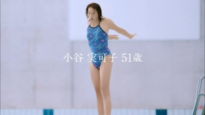 小谷実可子/サントリー セサミンEX オリザプラス0009