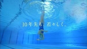 小谷実可子/サントリー セサミンEX オリザプラス0013