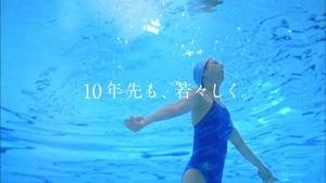 小谷実可子/サントリー セサミンEX オリザプラス0014