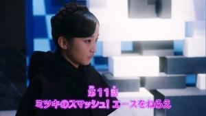 魔法×戦士 マジマジョピュアーズ!第11話 『ミツキのスマッシュ! エースをねらえ』 2018年06月19日放送0003