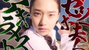 魔法×戦士 マジマジョピュアーズ!第11話 『ミツキのスマッシュ! エースをねらえ』 2018年06月19日放送0041