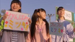 魔法×戦士 マジマジョピュアーズ!第11話 『ミツキのスマッシュ! エースをねらえ』 2018年06月19日放送0082