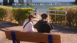 魔法×戦士 マジマジョピュアーズ!第12話『狙われたハートルビー』0004