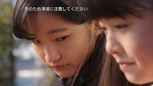 魔法×戦士 マジマジョピュアーズ!第12話『狙われたハートルビー』0005