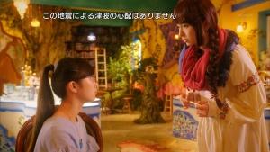 魔法×戦士 マジマジョピュアーズ!第12話『狙われたハートルビー』0012