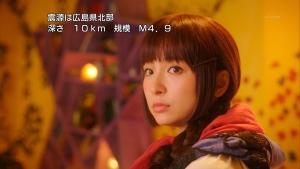 魔法×戦士 マジマジョピュアーズ!第12話『狙われたハートルビー』0013