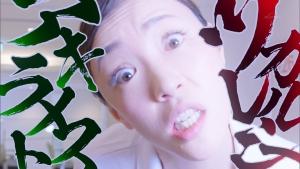 魔法×戦士 マジマジョピュアーズ!第12話『狙われたハートルビー』0048