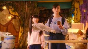 魔法×戦士 マジマジョピュアーズ!第9話『謎の少女 シオリ』0003