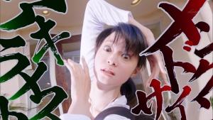 魔法×戦士 マジマジョピュアーズ!第9話『謎の少女 シオリ』0042