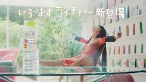 萬波ユカ/コカ・コーラ いろはすライチティー「休憩」篇0014