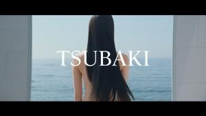 萬波ユカ 資生堂 TSUBAKI「自然がしみ込む新髪想」篇0001