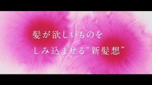 萬波ユカ 資生堂 TSUBAKI「自然がしみ込む新髪想」篇0004